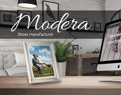 Web design for shoes manufacturer
