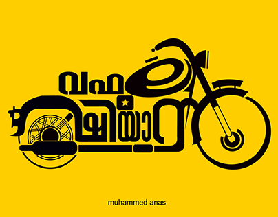 malayalam bike typography