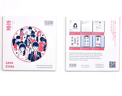 Vocabulary Book : 恋愛 Love