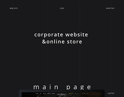 Corporate site&Online Store