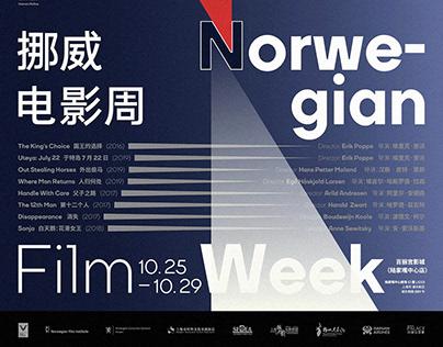 Norwegian Film Week