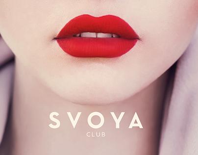 SVOYA CLUB   Добро пожаловать в клуб