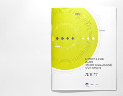 Hong Kong Annual Arts Survey 2010/11