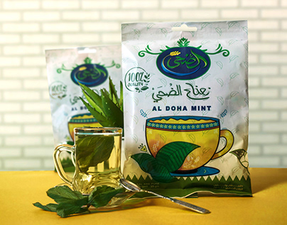 Aldoha Natural Herbs (Packaging)