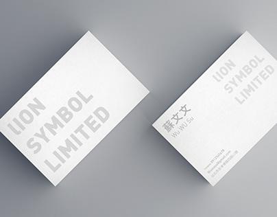 名片設計 Business Card