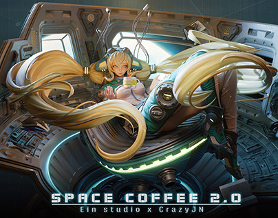 SPACE COFFEE 2.0