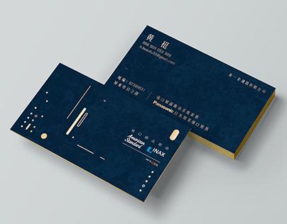 泰一全名片設計 System furniture business card design