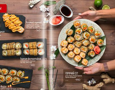 MENU DESIGN Дизайн меню и фуд фотография блюд