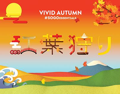 SOGO - 紅葉狩り