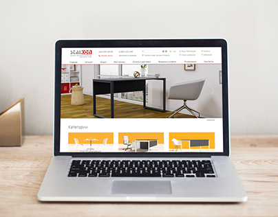 Stalkon: redesign for online furniture store