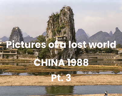Lost in time: China 1988 pt. 3