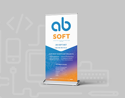 Информационный баннер AB Soft