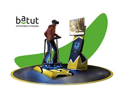 Batut. Logo
