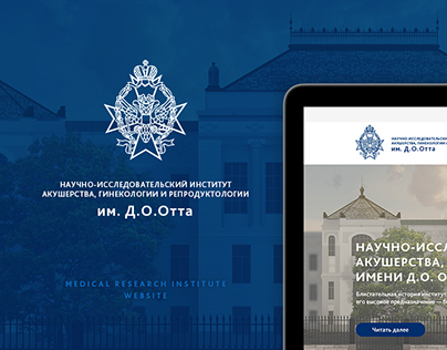 Medical Research Institute | Website Redesign