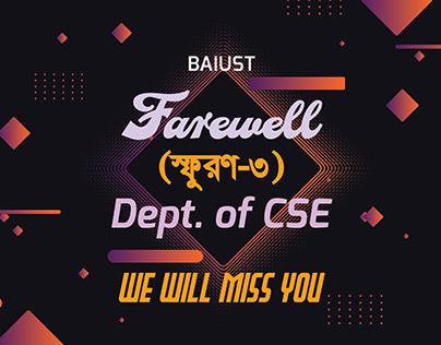 Farewell event banner