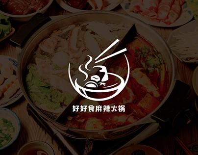 Good Taste Steamboat - Rebrand