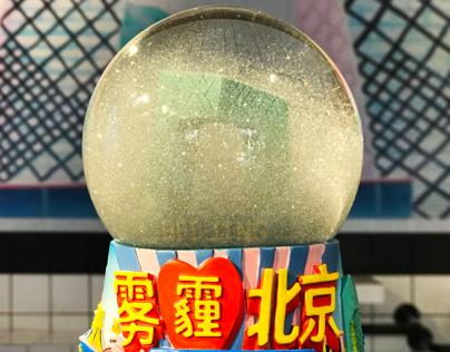 Beijing Pollution Globe