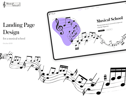 Landing Page for a musical school