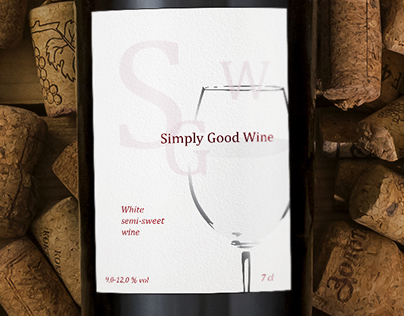 Этикетка для вина Simply Good Wine