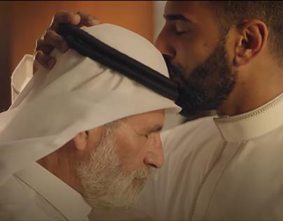 Ferrero Rocher Ramadan 2019
