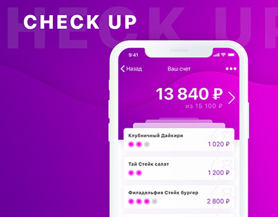 CheckUp. UI/UX Design