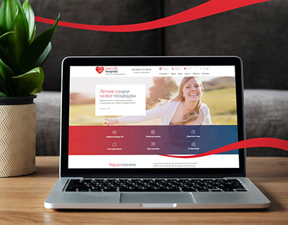 Дизайн сайта для кардиохирургии Heart Life Hospital