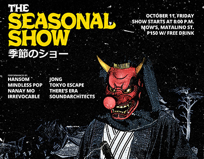 The Seasonal Show