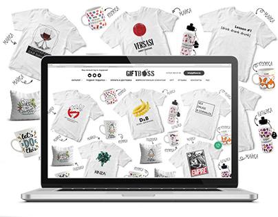 Online store website UI /UX