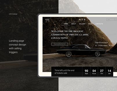 Landing page of Classic cars collection exhibition