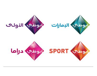 Abu Dhabi Television Network Re-brand.