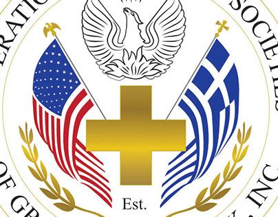 Vectorized Organization's emblem