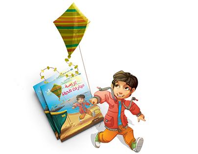 Children's education book