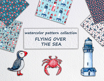 FLYING OVER THE SEA WATERCOLOR PATTERN COLLECTION