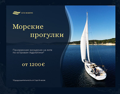banner. Boat trips on a yacht