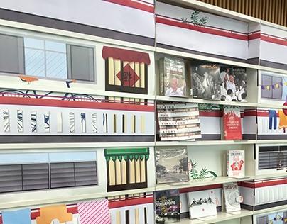 Environmental Design | HDB Bookshelves