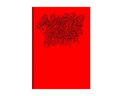 Тропическая лихорадка/ Выпуск 1