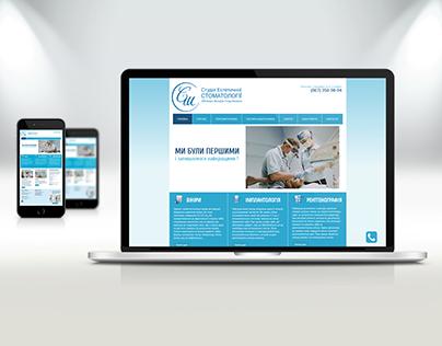 Розробка сайту для Студії Естетичної Стоматології