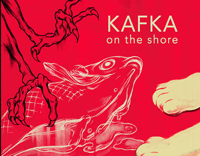 the role of nonhuman forces in kafka on the shore a novel by haruki murakami Kafka on the shore is the 9th work by haruki murakami (1949-kyoto, japan) that i have read in the last year obviously i greatly enjoy and appreciate some of his work, including kafka on the shore is in the tradition of magic realism he is a great story teller who explores the deeper themes of post.