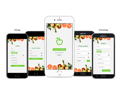 Food Mobile App for Android and IOS