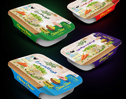 Olivier Packaging Design