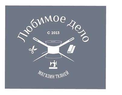 Logo fabric store «Favorite Thing»