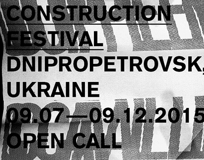 OPENCALL Poster