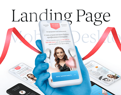 Landing page for online business marketing smm course