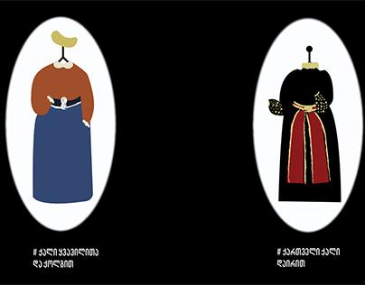 Firosmani Lookbook Illustrations
