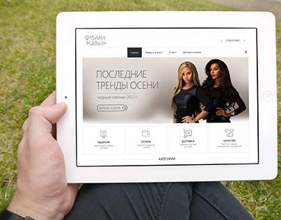 "Логотип и дизайн сайта для компании ""Фабрика моды"""