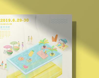 仲夏戀曲|活動視覺設計 Midsummer Harmony Market Visual Design