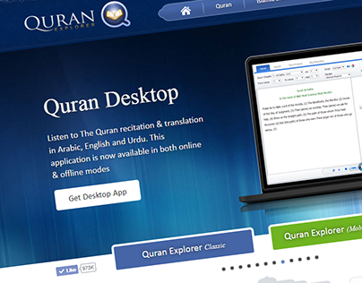 QuranExplorer Website