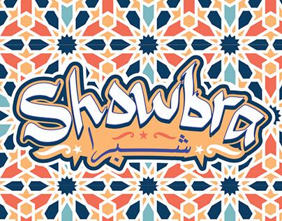 Showbra pastry shop