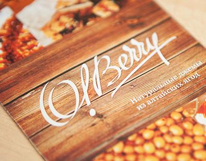 O!Berry Tri-fold Brochure