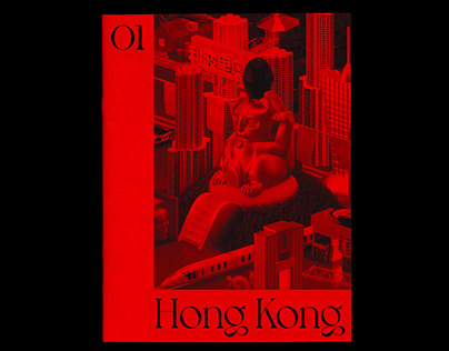 Diaries 01 - Hong Kong